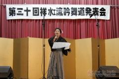 AdJ_30a_Apresentacao_de_KenshibuDo_ShokoRyu_001