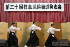AdJ_30a_Apresentacao_de_KenshibuDo_ShokoRyu_016
