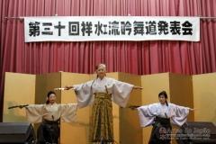 AdJ_30a_Apresentacao_de_KenshibuDo_ShokoRyu_020
