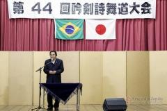 44º Encontro Brasileiro de Récita Tradicional de Poesia e Dança da Espada e do Leque