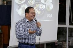 ABGJ - Associação Brasileira de Gastronomia Japonesa