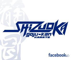 Banner-300px-Shizuoka.jpg