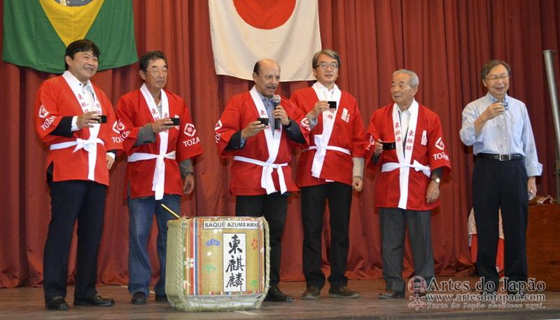 AdJ_Comunidade-RJ-comemora-Shinnenkai-2016_2