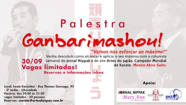 adj_cartaz-palestra-ganbarimashou