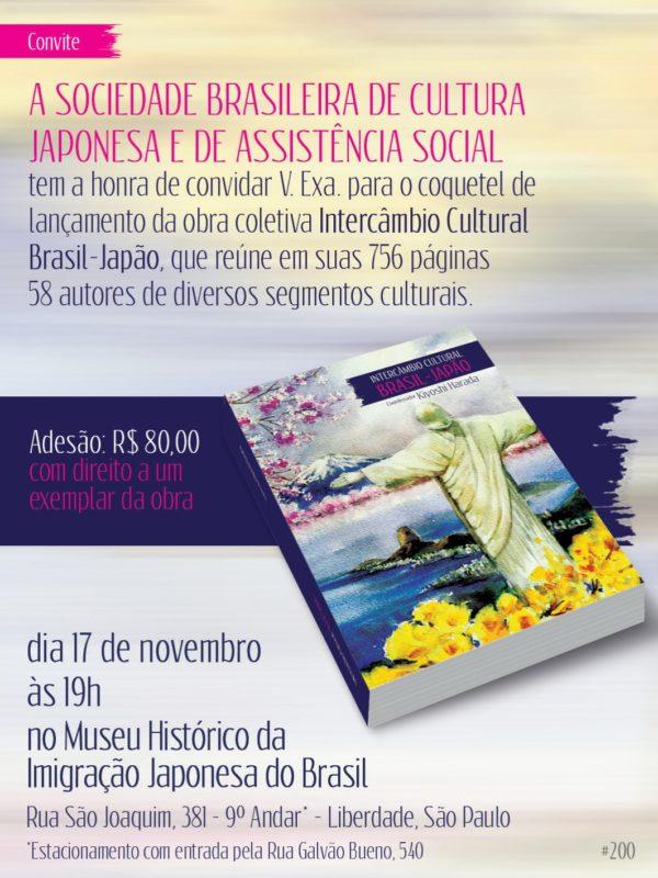 adj_convite-integracao-brasil-japao