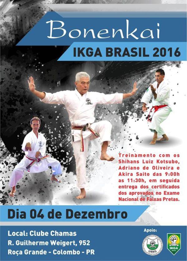adj_bonenkai-ikga-brazil-2016