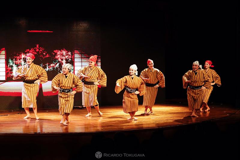 Ryukyu Buyo (dança tradicional de Okinawa)